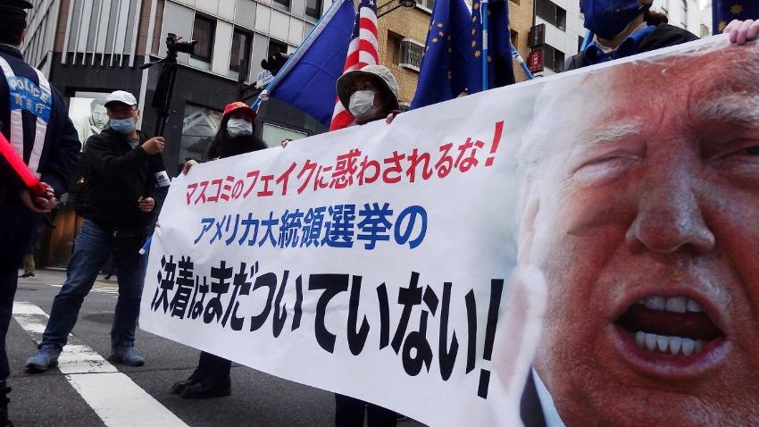 QAnon in Giappone: la storia e il legame con gli Usa